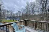 84 Renfrew Circle - Photo 44