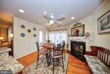 12251 Roundwood Road - Photo 13