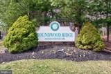 12251 Roundwood Road - Photo 24