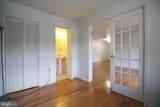 5931 Quantrell Avenue - Photo 8
