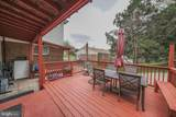 11505 Veirs Mill Road - Photo 86