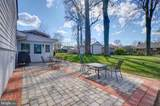 7505 Hogarth Street - Photo 48