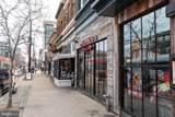 301 H Street - Photo 15