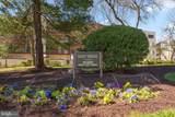 10300 Westlake Drive - Photo 2