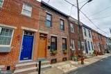 1724 Webster Street - Photo 3