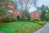 2803 Cortland Place - Photo 2