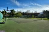 7 Hart Court - Photo 29
