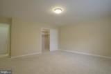 5301 Westbard Circle - Photo 12
