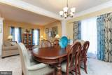 115 Ponytail Lane - Photo 10