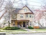 305 Delaware Street - Photo 6