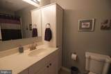 7919 Tower Court Road - Photo 33