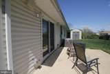 7919 Tower Court Road - Photo 39