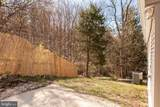 21109 Boonsboro Mountain Road - Photo 12
