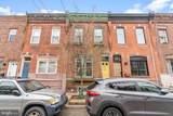 1821 Watts Street - Photo 1