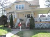 1112 Grant Avenue - Photo 2