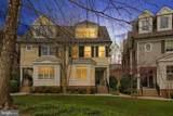 3905 Albemarle Street - Photo 52