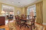 3905 Albemarle Street - Photo 7
