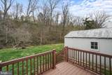 510 Petersville Road - Photo 17