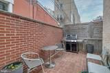 2211 Lombard Street - Photo 13