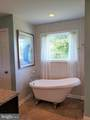377 Discovery Road - Photo 24