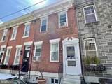 730 Salter Street - Photo 30