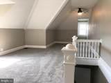 1050-1052 Edgar Avenue - Photo 20