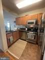 7111 Woodmont Avenue - Photo 7