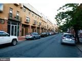 2031 South Street - Photo 2