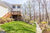 8108 Point Drive - Photo 5