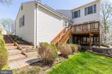 8108 Point Drive - Photo 62