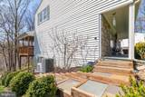 8108 Point Drive - Photo 66