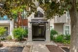 3305 Wyndham Circle - Photo 3