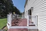 1200 Round Gate Court - Photo 42