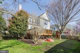 2417 Chestnut Street - Photo 48