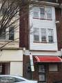 19 60TH Street - Photo 1