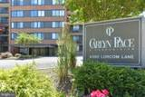 4390 Lorcom Lane - Photo 15
