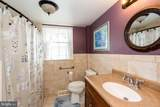 1082 Catawba Avenue - Photo 9