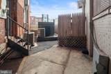 1201 Brandywine Avenue - Photo 3