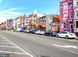 2301 Champlain Street - Photo 20
