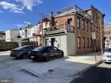 1501 Charles Street - Photo 2