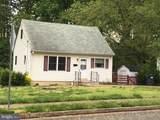1317 Longview Drive - Photo 2