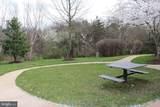 44075 Pipeline Plaza - Photo 22