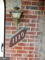 1110 Pine Heights Avenue - Photo 2