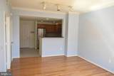 4490 Market Commons Drive - Photo 3