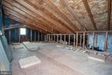 795 Whitebriar Road - Photo 37