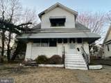 5400 Gerland Avenue - Photo 1