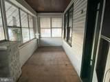 5400 Gerland Avenue - Photo 2