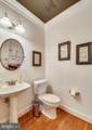11233 Greenbriar Preserve Lane - Photo 31