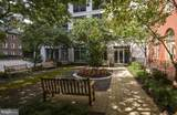 200 Washington Square - Photo 5