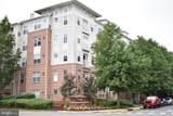 9490 Virginia Center Boulevard - Photo 1